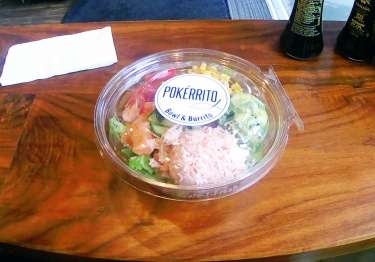 Poké Salad Bowl