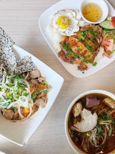 Hoi An Cafe - Vietnamese